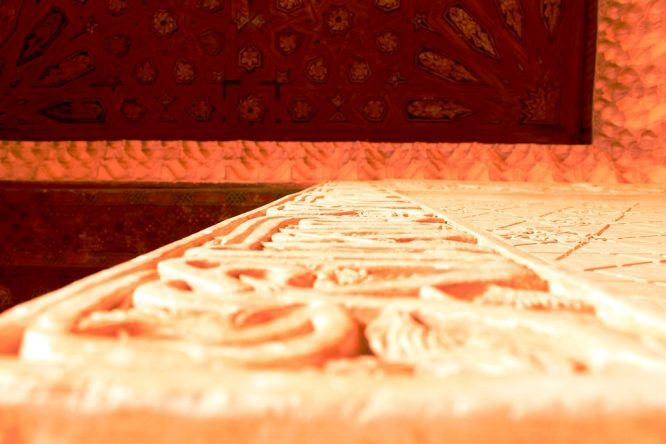 gira espana station 3 alhambra auf so viel detail muss. Black Bedroom Furniture Sets. Home Design Ideas