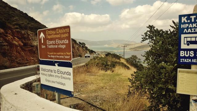 Willkommen in Elounda