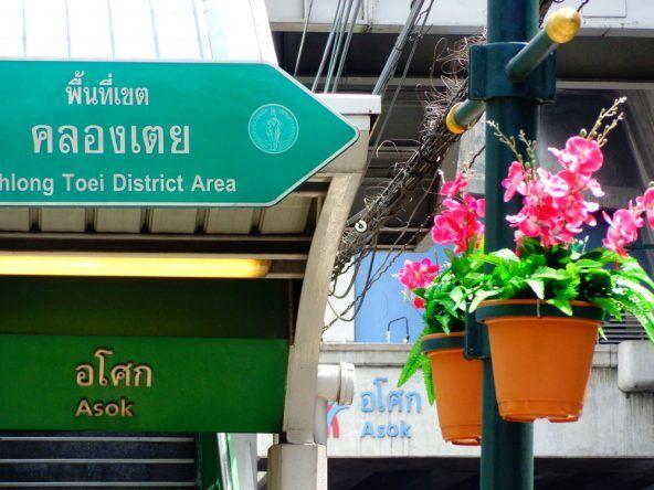 Straßenschmuck in Bangkok