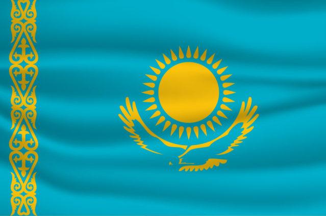 Eine der schönsten Flaggen der Welt: Kasachstan