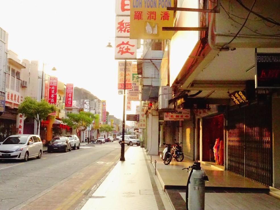 China Town von Georgetown