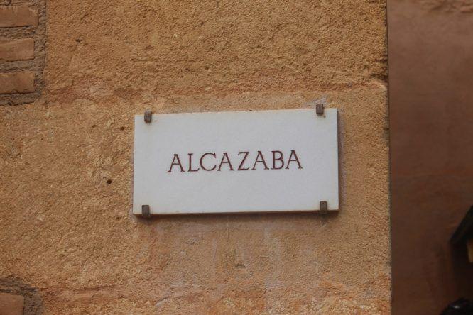 Plant viel Zeit ein für die Festung Alcazaba