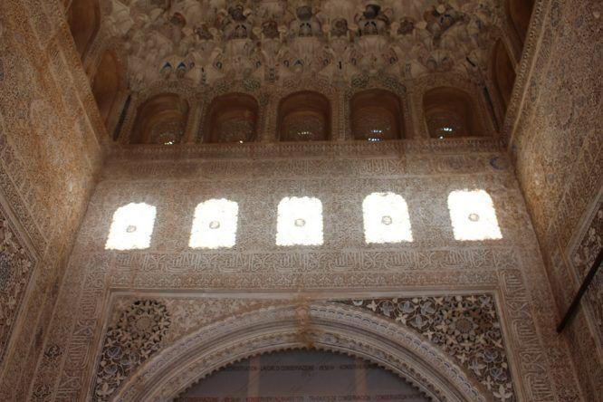 Schattenspiele im Palacio Nazaries