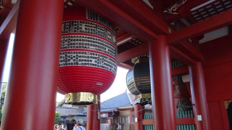 Solltet ihr euch ansehen: Den Tempelbezirk Asakusa