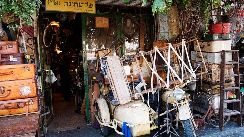 Vintage in Tel Aviv