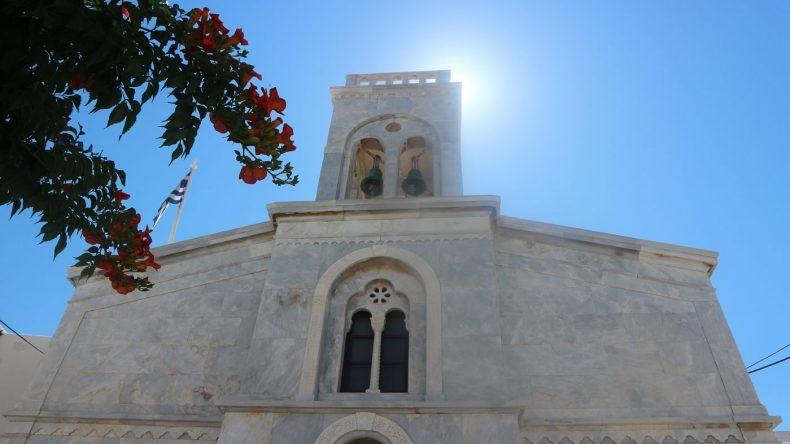 Kirche, Naxos
