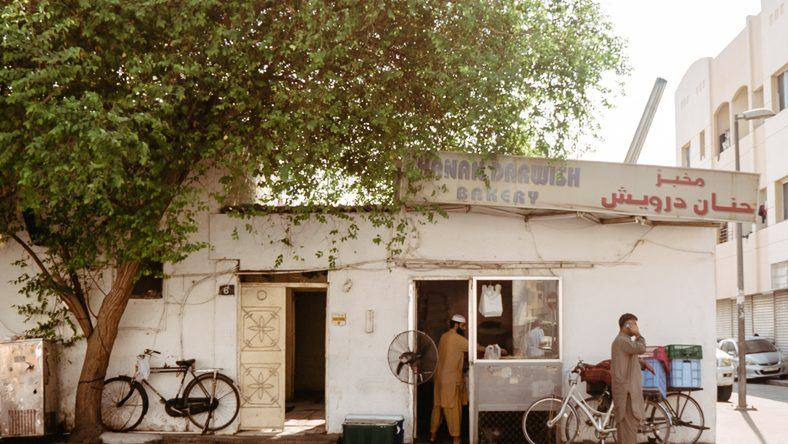 Unscheinbar aber so gut – das Bu Qtair Fish Restaurant