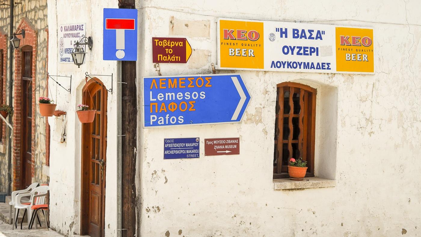Ein typisches Dorf auf Zypern