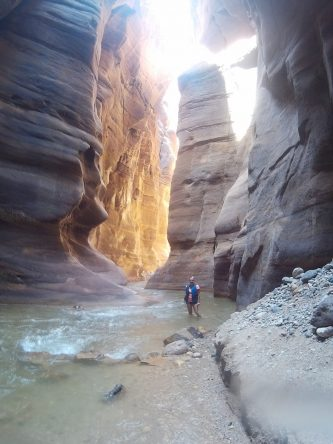 Wadi Musa Jordanien
