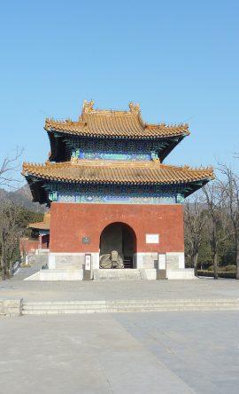 Mingräber, Peking