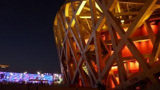 Stadion in Peking