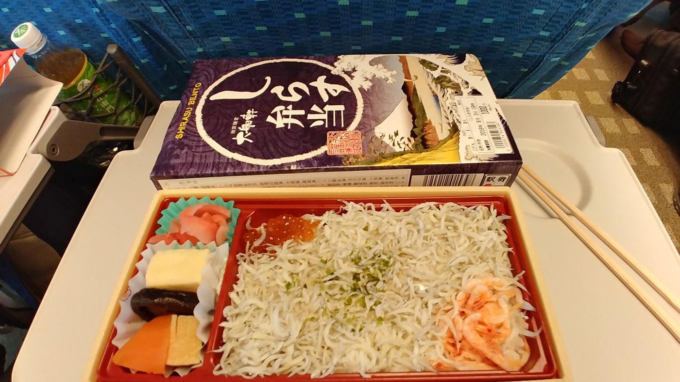 Bento Box im Shinkansen