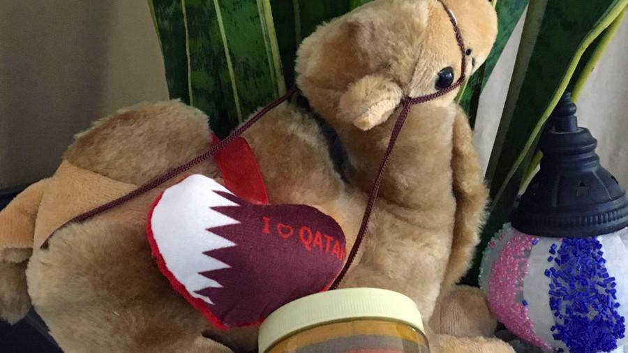 Souvenirs Katar