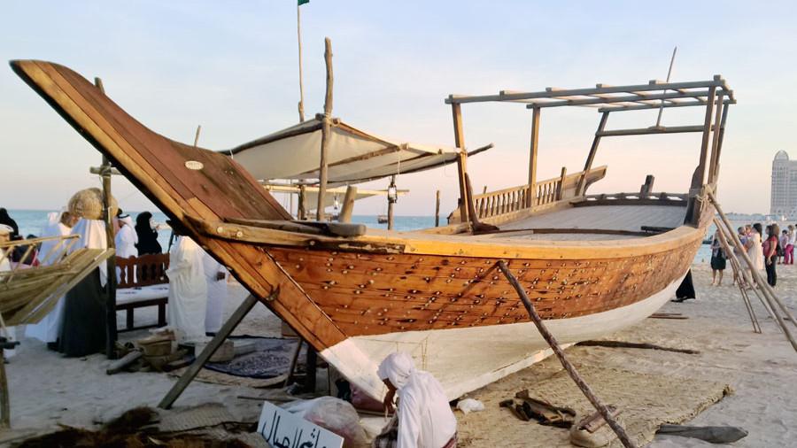 Dhow Katar Katara Beach