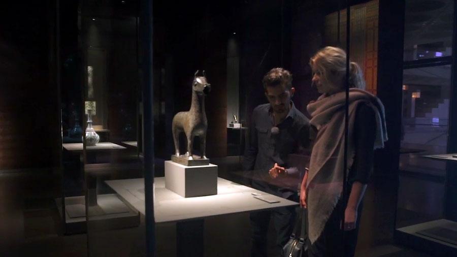 Museum of Modern Islamic Art Doha Exponate