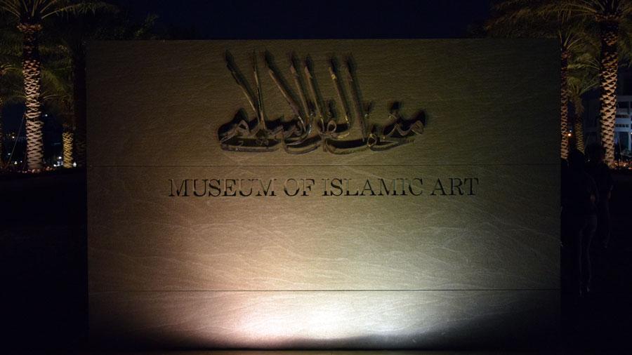 Museum of Modern Islamic Art Doha